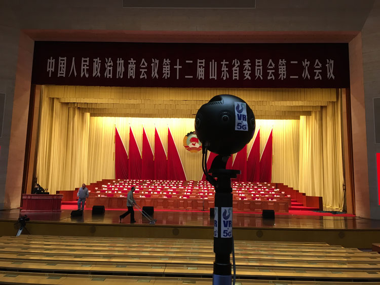 省政协十二届二次会议将于9时开幕 闪电新闻5G+VR+4K直播