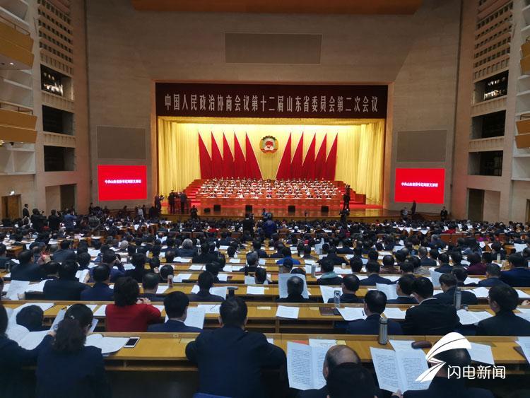 山东省政协十二届二次会议在山东会堂开幕.jpg