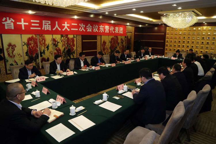 省十三届人大二次会议东营代表团举行建团会议
