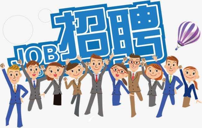 邹平市举行2019春季人才招聘会 提供就业岗位超3000个