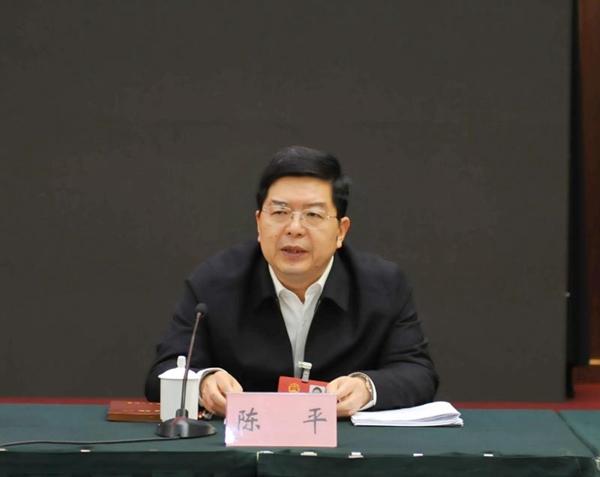 """菏泽市长陈平:菏泽需要""""输血""""而非""""抽血"""" 未来三年需投入1700多亿元"""