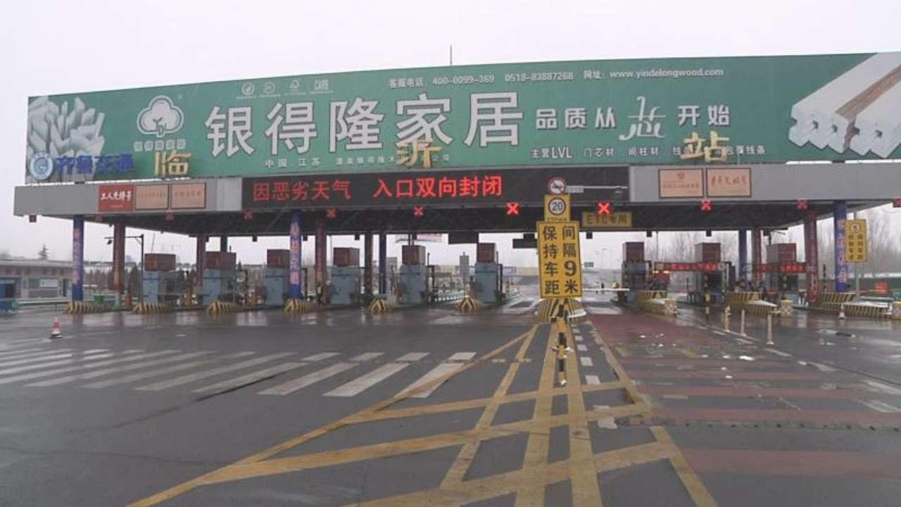 临沂继续发布道路结冰黄色预警 京沪高速多个入口临时封闭