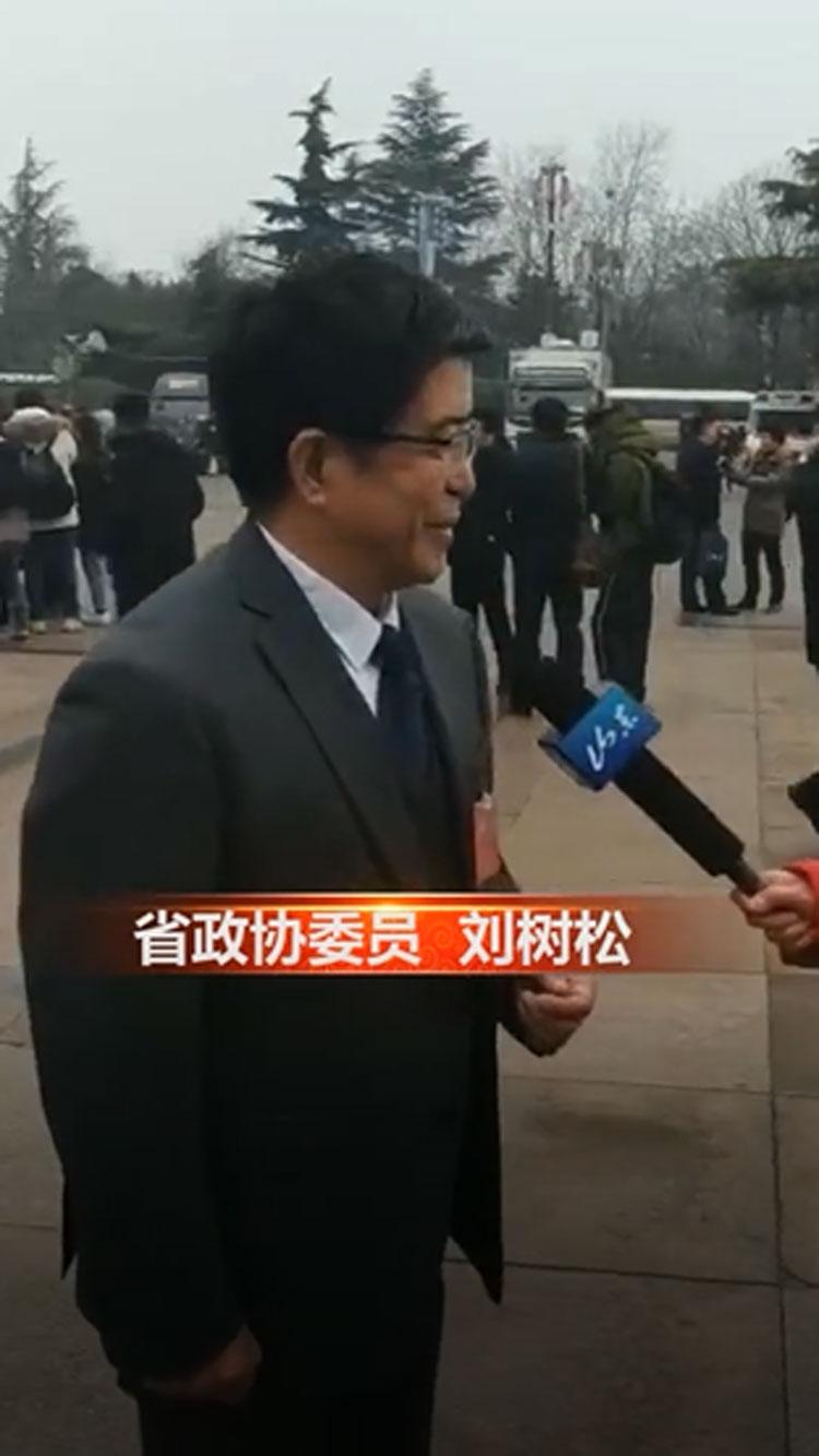 委员刘树松:积极参政议政 为家乡建设贡献力量丨V观·30秒竖评