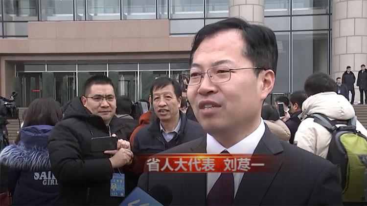 52秒丨省人大代表刘荩一:推动高质量发展 人才招引是关键