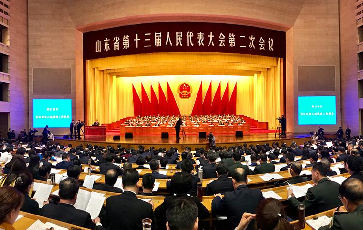 快讯丨山东省十三届人大二次会议开幕