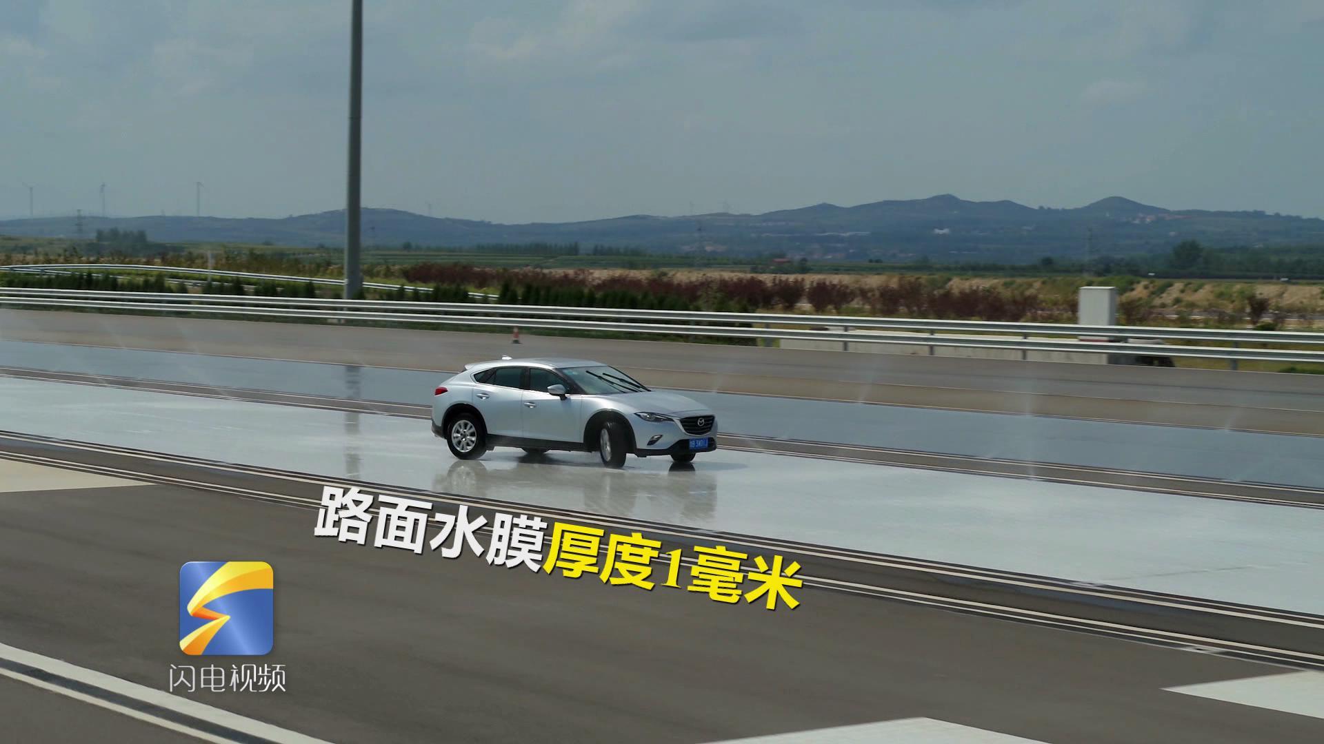 68秒 堪比F1赛道的轮胎试验场 助力中国轮胎行业转型升级_20190215103306.JPG