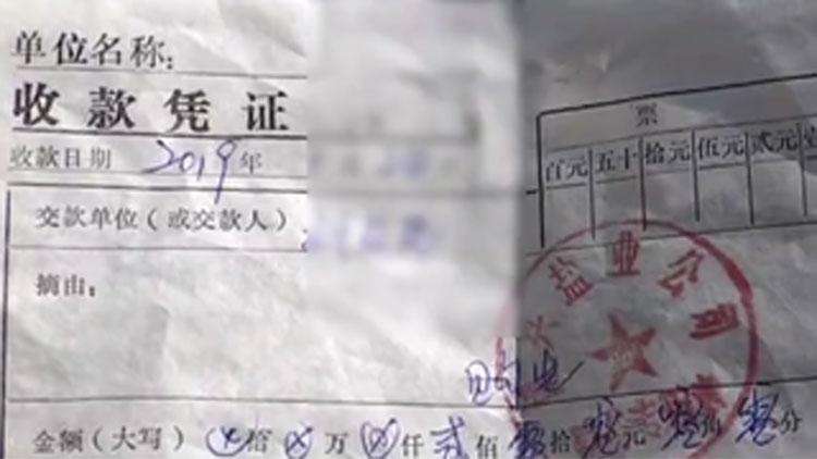 """滨州一小区居民遇难题 交水电费要""""捆绑收费""""?"""