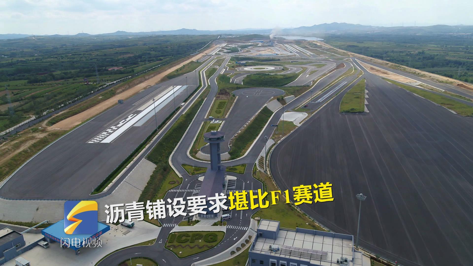68秒 堪比F1赛道的轮胎试验场 助力中国轮胎行业转型升级_20190215103442.JPG