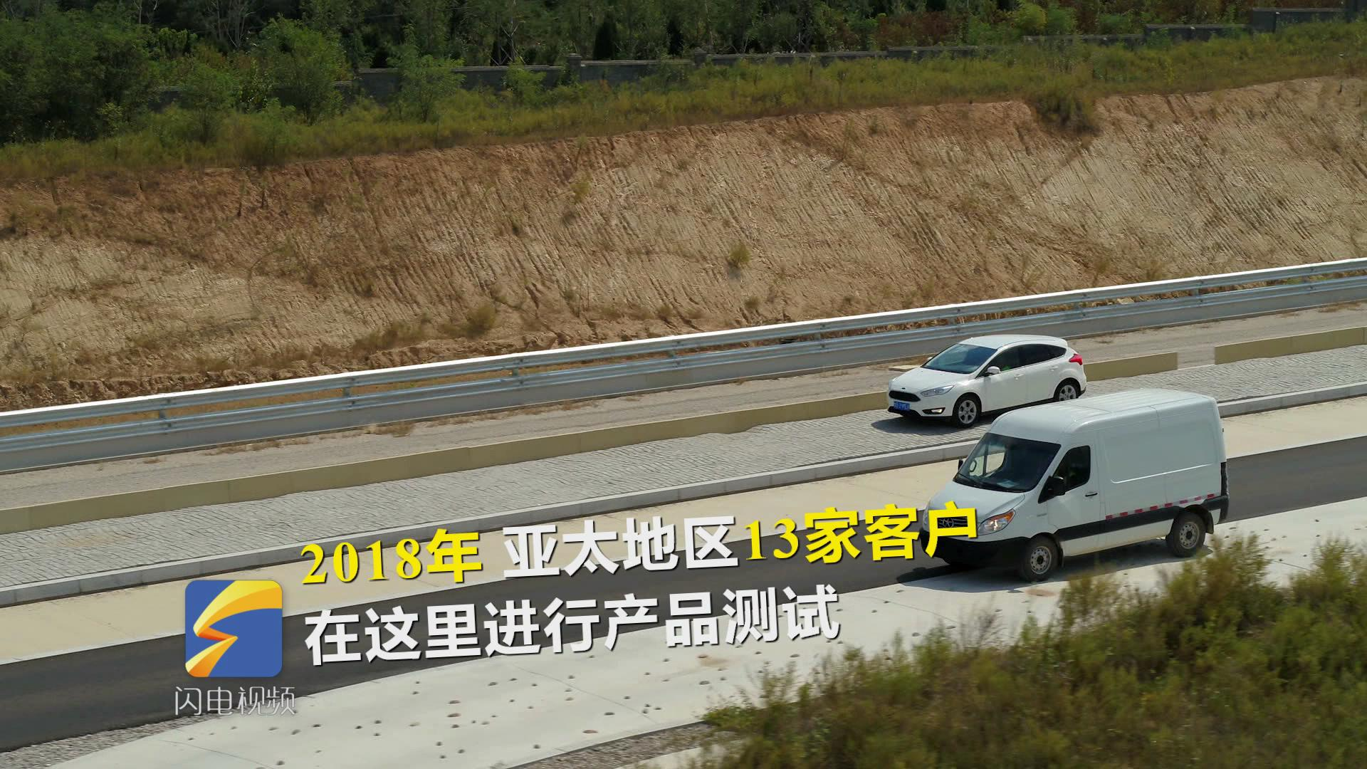 68秒 堪比F1赛道的轮胎试验场 助力中国轮胎行业转型升级_20190215103549.JPG