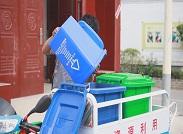 1分27秒|邹城在乡村振兴方面有啥好经验 省人大代表杜庆节这样说