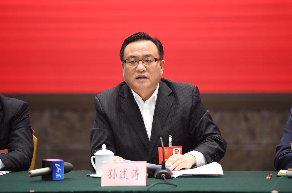 """济南市长孙述涛:建议加快构建以济南为中心的""""米""""字型高铁网"""