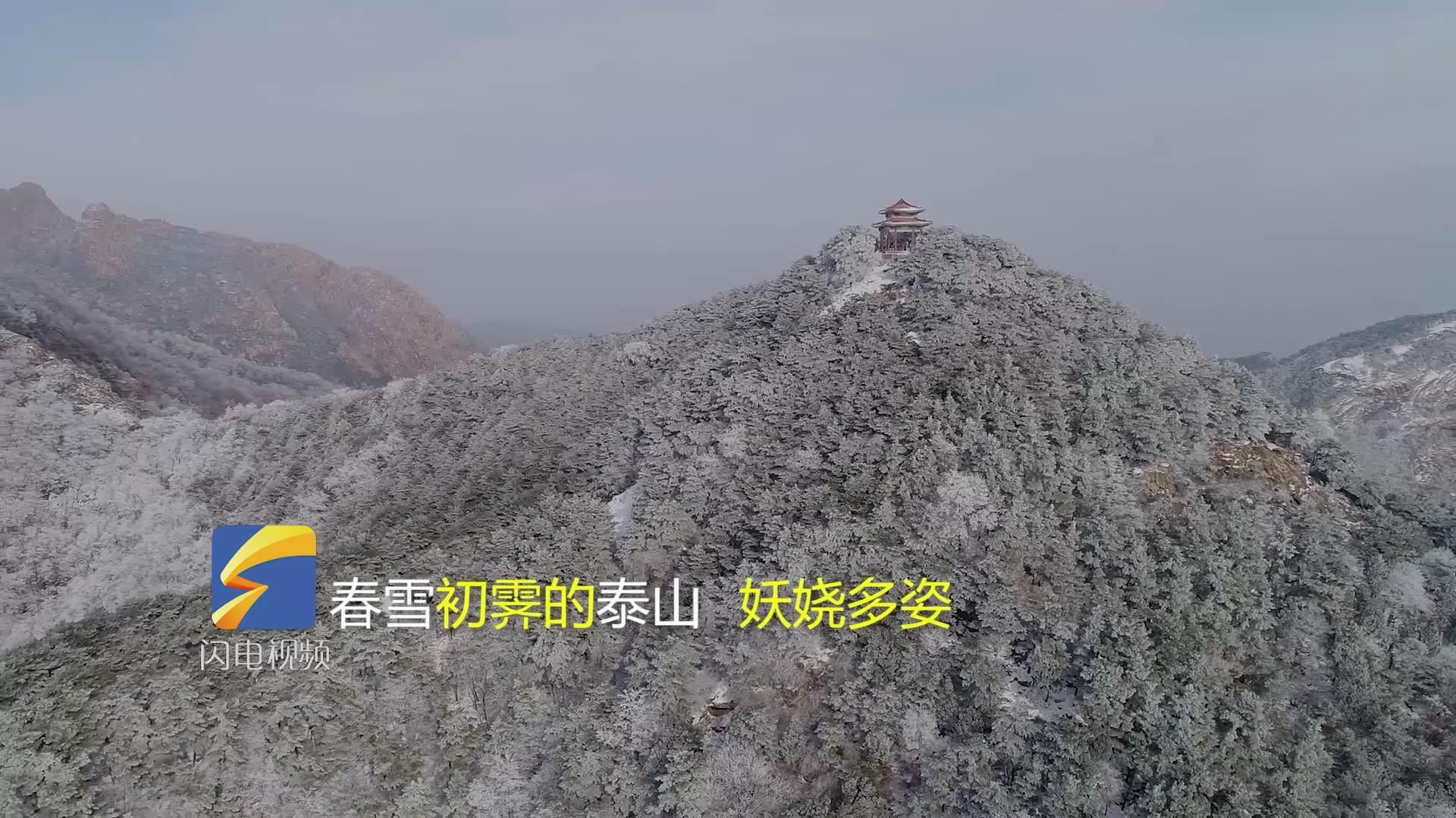 泰山雪景大格式_20190216134507.JPG