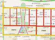 禁止社会车辆通行!2月19日邹平市这9条路段实施交通管制