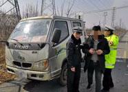 阳信一男子刚拿驾驶证1个月 开套牌报废车上路被吊销