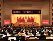 山东省政协十二届二次会议共收到提案737件 立案623件