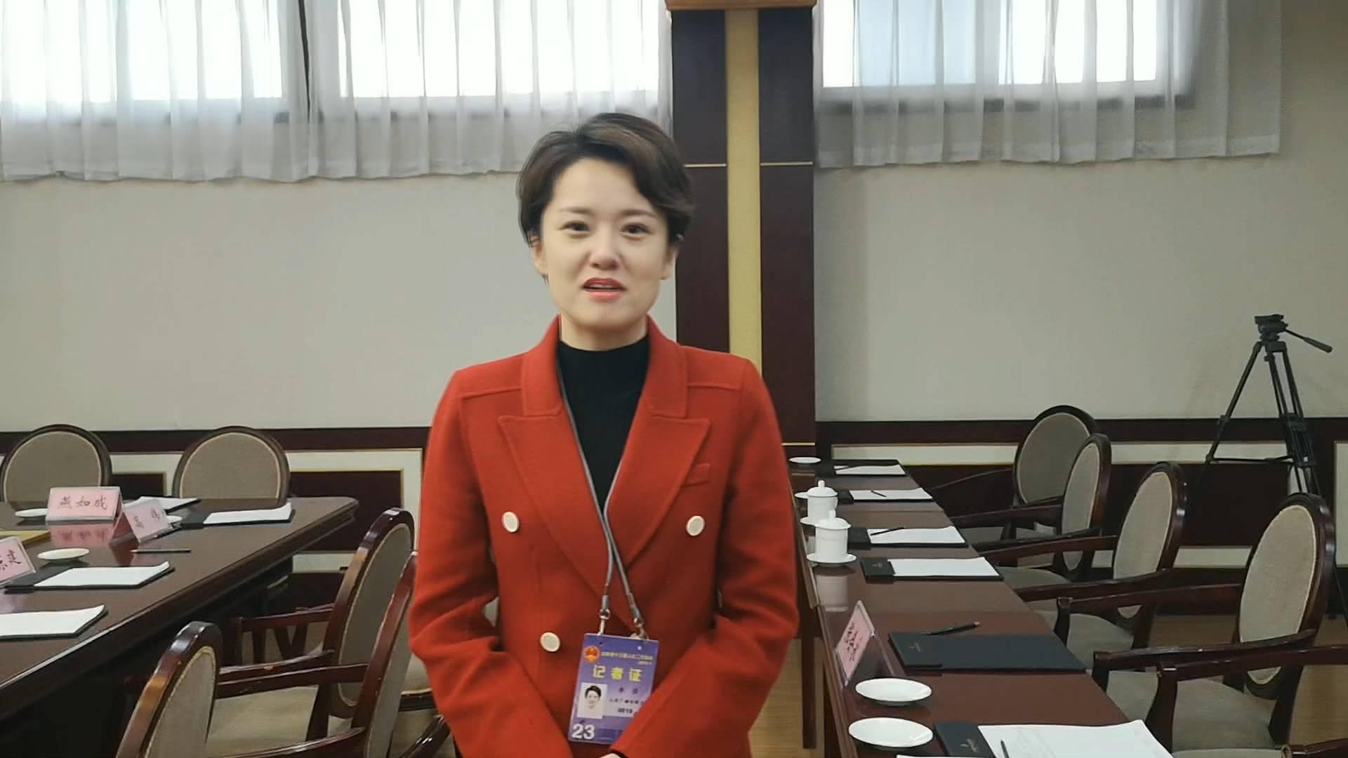 """【李莎""""捎话""""上两会】省人大代表魏荣庆:《关于制定〈山东省家庭教育促进条例〉的议案》通过大会审查  希望未来形成条例"""