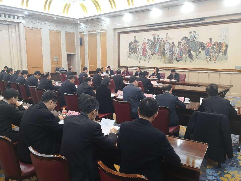省政协十二届九次主席会议召开
