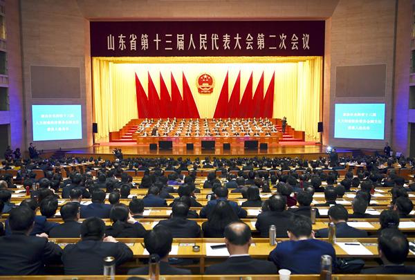 快讯丨山东省第十三届人民代表大会第二次会议胜利闭幕