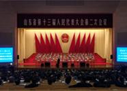 山东省第十三届人民代表大会第二次会议关于山东省2018年预算执行情况和2019年预算的决议