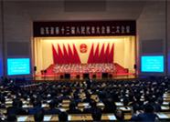 山东省第十三届人民代表大会第二次会议关于山东省人民代表大会常务委员会工作报告的决议