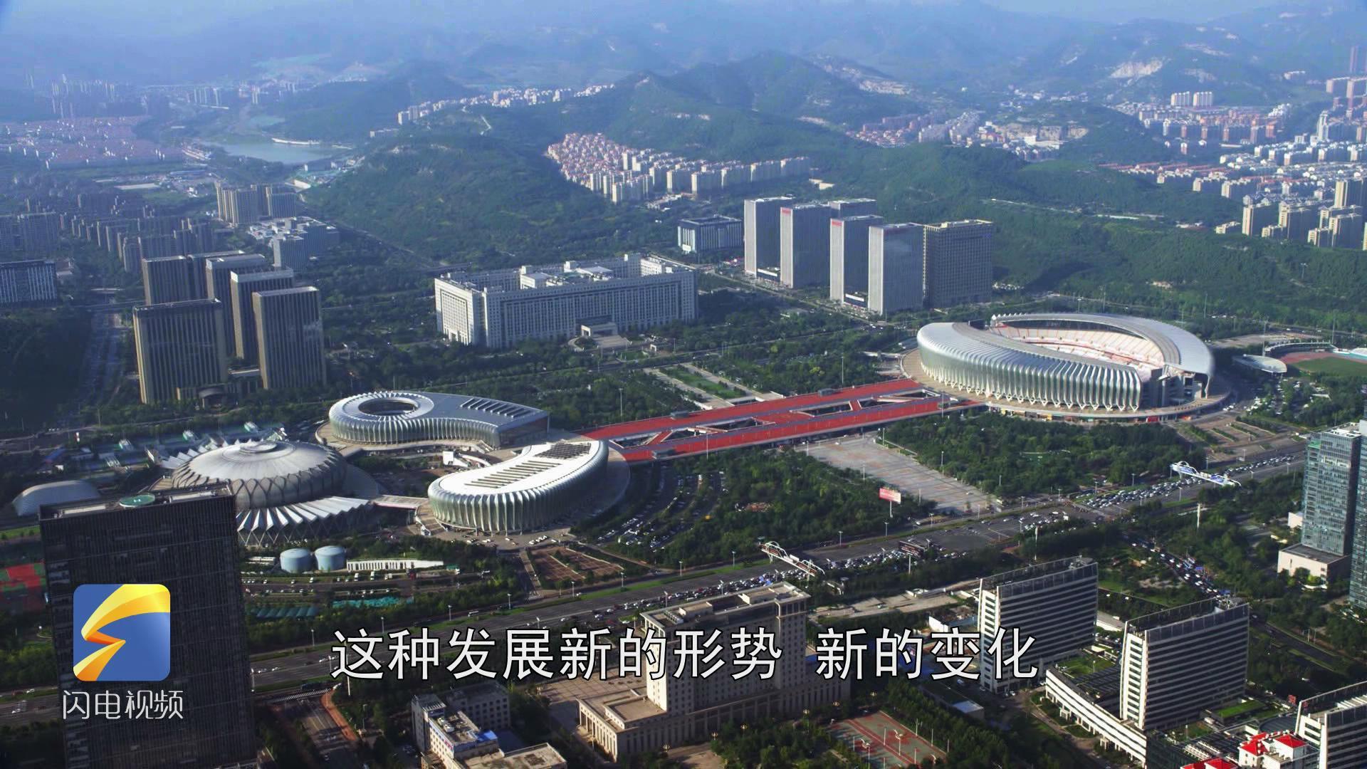 中改院院长迟福林建言山东:为人才提供一个好的发展环境