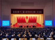 山东省第十三届人民代表大会第二次会议关于山东省高级人民法院工作报告的决议