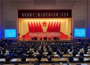 山东省第十三届人民代表大会第二次会议关于山东省人民检察院工作报告的决议