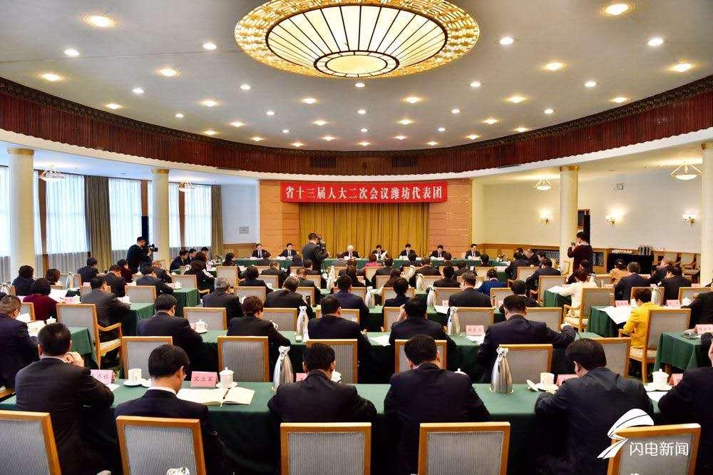 潍坊代表团举行座谈会学习贯彻刘家义在参加潍坊代表团审议时的重要讲话精神