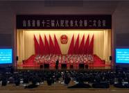 山东省第十三届人民代表大会第二次会议关于山东省2018年国民经济和社会发展计划执行情况与2019年计划的决议