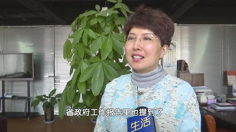 """会后抓落实!省政协委员翟丽彬:借政策""""东风""""把事干到实处"""