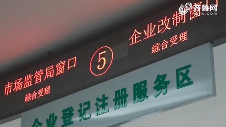 【担当作为抓落实】东营:现场办公 简政放权