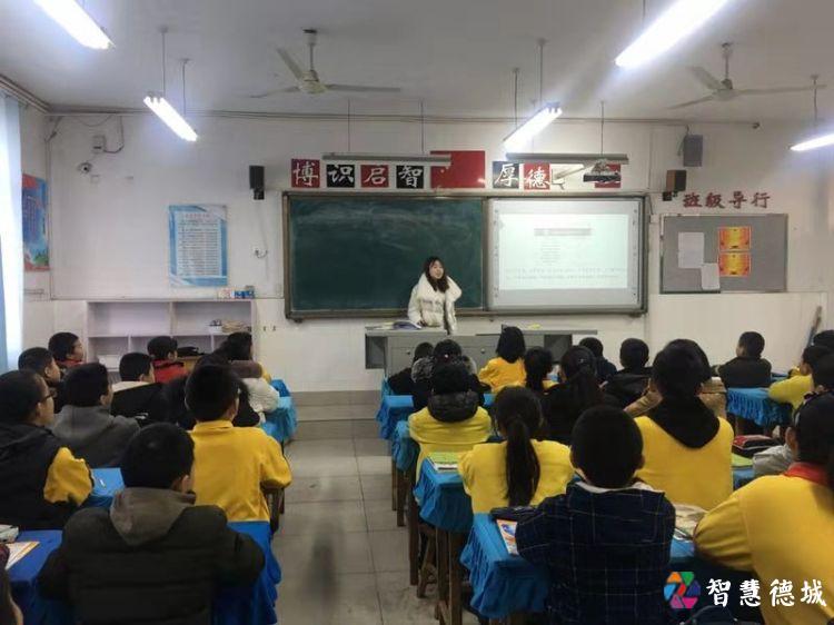 天衢中心小学.jpg