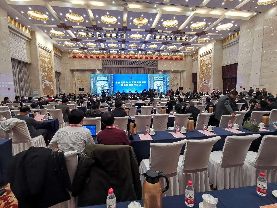 2019年全国民航夏航季航班时刻协调集中办公在济南举行