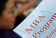 山东将从民企中选30人赴美攻读MBA 一年学费约28万还有奖学金