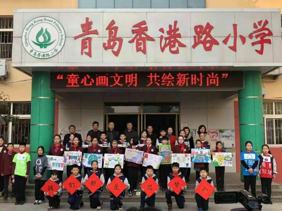 青岛市市南区:深化垃圾分类宣传从儿童做起