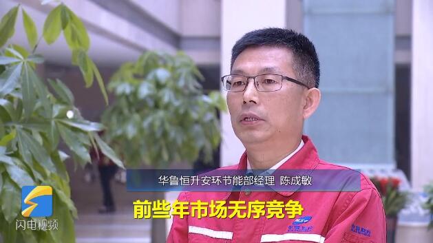 牢记嘱托 担当作为抓落实丨陈成敏:通过全省整顿 为有实力规范的企业腾出了发展空间