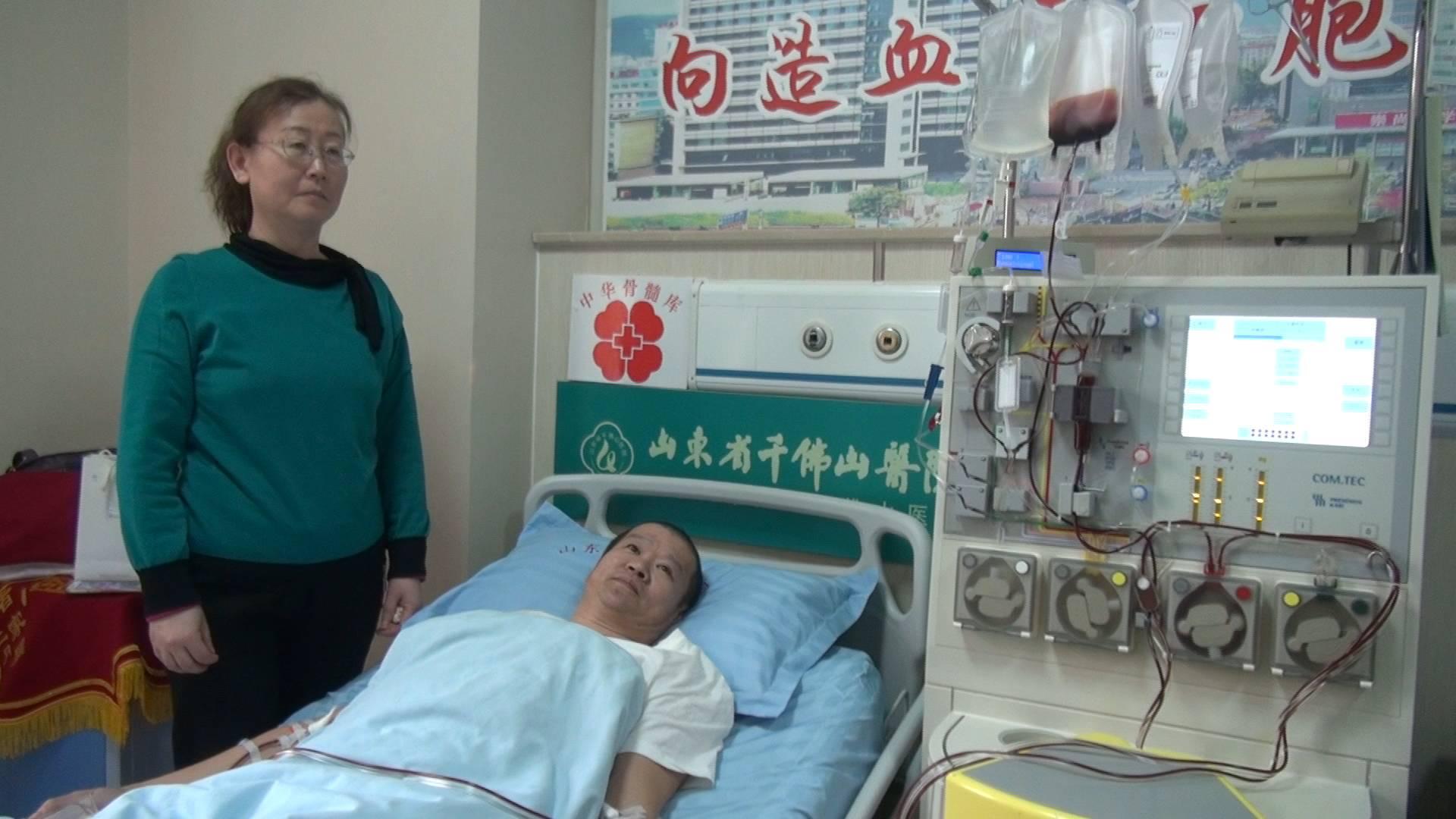 """菏泽造血干细胞捐赠者段伟:用""""热血""""重燃女童生命之火"""