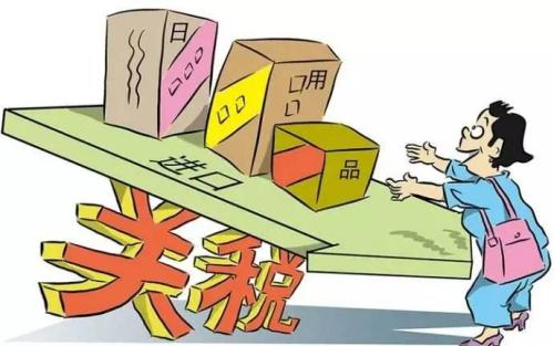 青岛海关:拟入驻综合保税区企业可提前适用税收政策