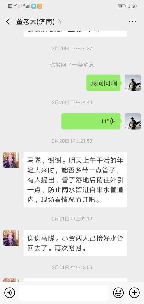 """济南趵突泉中队建立""""楼长合作制"""""""