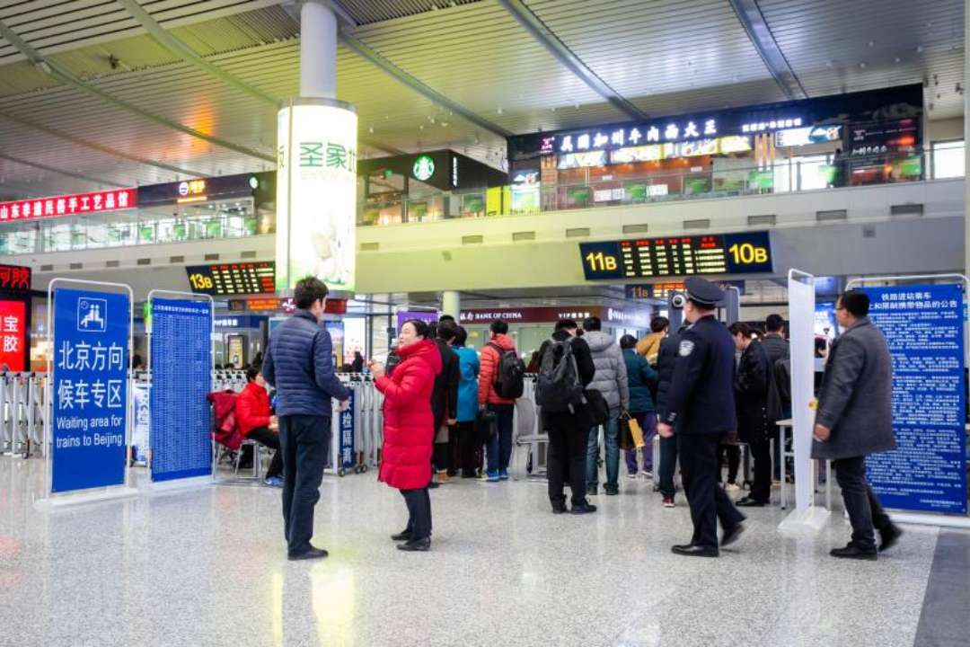 进京方向二次安检 济南西站提供候车乘车全攻略