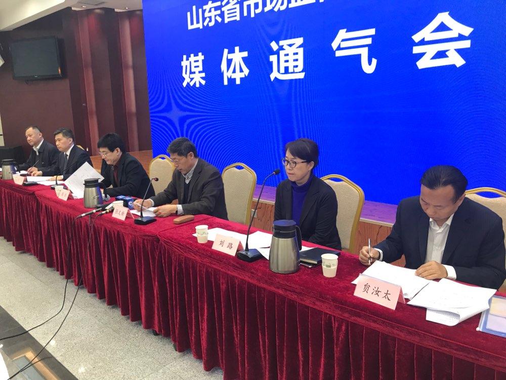 沂水县小玉兔奶糖混淆大白兔奶糖被查 曾销往全国14个城市