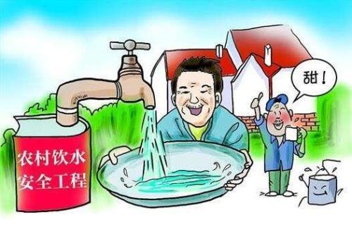 潍坊投资4亿元全力实施农村饮水安全提标达标两年攻坚行动