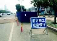 潍坊胜利街这一段路要封闭两条车道 过往车辆注意绕行