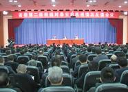 山东省委第二巡视组向泰安市委反馈巡视情况