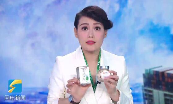 52秒 | 山东创新成果岩藻多糖出口日本,每瓶高达300美元
