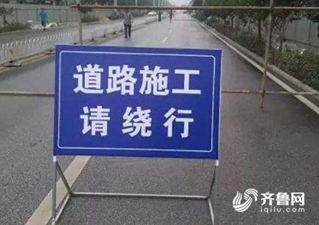 打通瓶颈路 济南华能路改造3月5日开工
