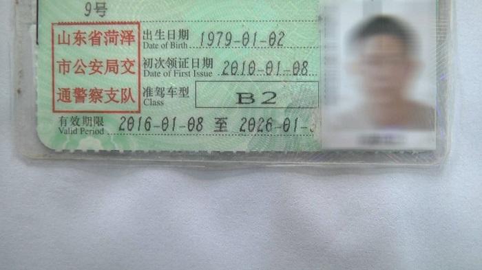 48秒丨曹县一货车司机无证超载上路 四项违法被罚8000元