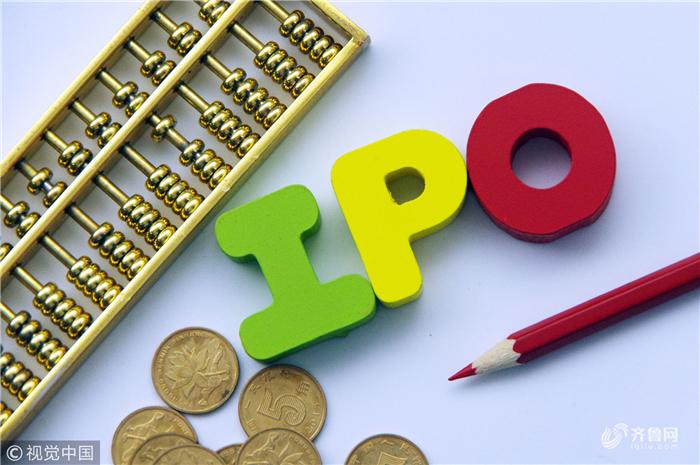 鲁股日报丨普联软件启动IPO上市辅导 曾为纳斯达克济南第一股