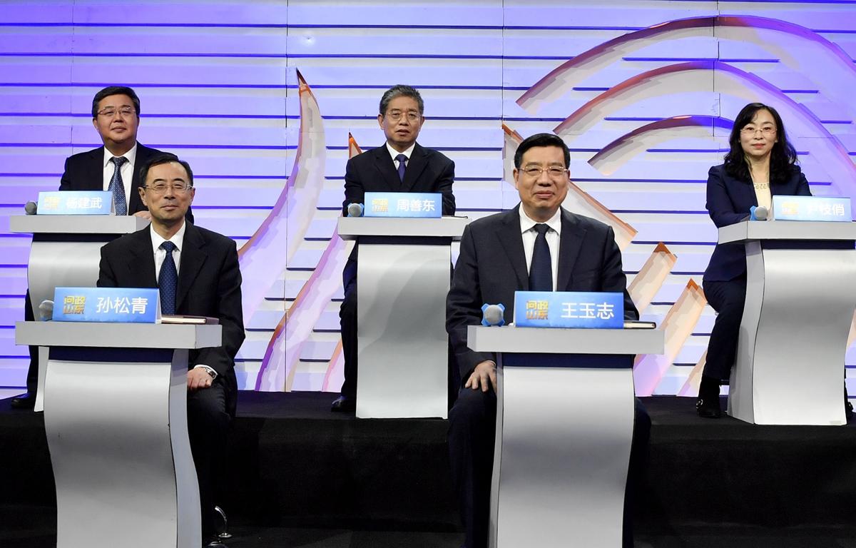 山东首档省级大型融媒问政栏目《问政山东》3月3日上线