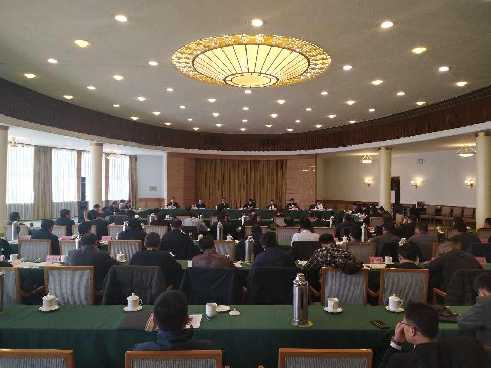 省委政法委员会召开第一次全体(扩大)会议